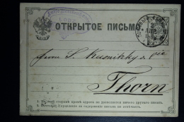 Russia Postkarte Mi Nr P 5  Used  Poland Lodz To Thorn - 1857-1916 Imperium