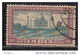 5r Taj Mahal, Agra,  India Fine Used 1949,  Archaeological Monument, Archaeology, Architecture (sample Image) - 1947-49 Dominion