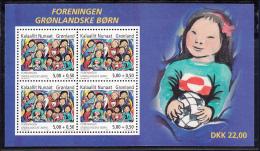 Greenland MNH 2004 Scott #B29a Minisheet Of 4 Society Greenlandic Children, 80th Anniv - Unused Stamps