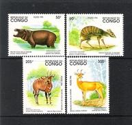 CONGO REPUBLIQUE DU (1994) - LOT OF 4V (**MNH) - ANIMAUX D'AFRIQUE / AFRICAN WILDLIFE - Timbres