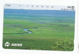 Parc National De Kushiro Shitsugen, île D'Hokkaidō. Japon - Japan