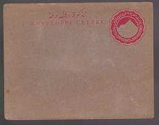 M 645) Ägypten EGYPTIENNES Ganzsache Umschlag *: Mathematik Geometrie Körper Pyramide - Unclassified