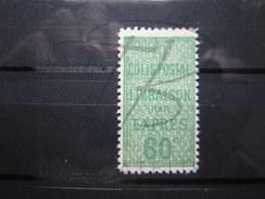VEND BEAU TIMBRE DES COLIS POSTAUX DE FRANCE N° 32 , X !!!! - Paketmarken