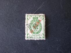 РОССИЯ LEVANTE RUSSIA LEVANTE RUSSIE LEVANTE 1910 FRANCOBOLLI DI RUSSIA DEL 1909 CON