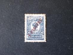 РОССИЯ LEVANTE RUSSIA LEVANTE RUSSIE LEVANTE OTTOMAN 1910 FRANCOBOLLI DI RUSSIA DEL