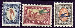 BULGARIA 1927 Unissued Airmail Overprint Set Of Three MNH / **.  Michel I-III. - Airmail