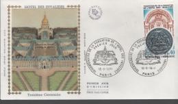 France - FDC 1er Jour - 15-6-1974  - PARIS - 1970-1979