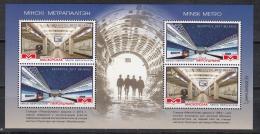 Belarus Weissrussland 2017 MNH** Mi. Nr. 1182-1183  Bl.149 Metro Minsk - Bielorrusia