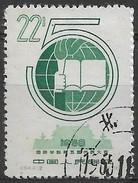 CHINE 1958 - Timbre N°1157 - Oblitéré - 1949 - ... République Populaire