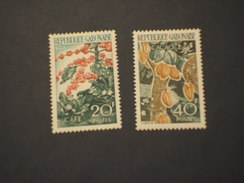 GABON - 1968 FRUTTI  2 VALORI  - NUOVI(++) - Gabon (1960-...)