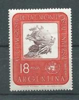 Argentine - Aérien YVERT  N°  98 **  - Aab 12612 - Poste Aérienne