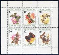 BULGARIA 1990 Butterflies Sheetlet MNH / **.  Michel 3852-57 Kb - Blocks & Sheetlets