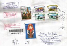 Lettre Recommandée De SARATOV, Adressée ANDORRA, Avec Timbre à Date Arrivée - 1992-.... Federazione