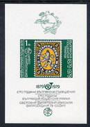 BULGARIA 1978 PHILASERDICA Exhibition Imperforate Block MNH / **.  Michel Block 83B - Blocks & Sheetlets