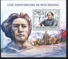 BURUNDI 2013 - 120eme Anniversaire De Mao  Zedong