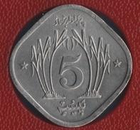 PAKISTAN 5 PAISA 1974 FAO  KM# 35 - Pakistan