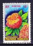 POLYNESIE FRANCAISE 1962 YT N° 15 ** - Polinesia Francesa