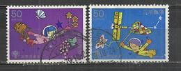 JAPAN 1979 - INTERNATIONAL YEAR OF THE CHILD - CPL. SET - USED OBLITERE GESTEMPELT USADO