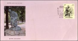 India, 1995, FDC, LOUIS PASTEUR, Science, Scientist, Chemist, Vaccination, France, Germ, Health, Disease, Medicine. - Louis Pasteur