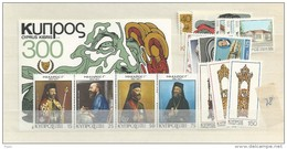 1978 MNH Cyprus, Year Complete, Postfris - Zypern (Republik)