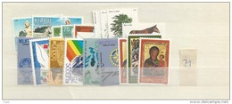 1979 MNH Cyprus, Year Complete, Postfris - Zypern (Republik)
