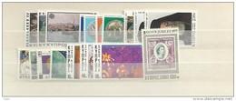 1977 MNH Cyprus, Year Complete, Postfris - Zypern (Republik)