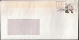 Germany Bremerhaven 1981 / Sea Town / Lighthouse / Machine Stamp - Lighthouses
