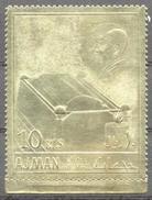 Ajman 1964, Kennedy, 1val GOLD