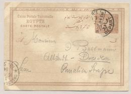 Egypte - 1884 - 20 P Carte Postale From Alexandrie To Dresden / Sachsen - Egypte