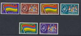 Maurice - Mauritius  1968  Independence - Indépendance 2 C Au 1 R MNH *** - Mauritius (1968-...)