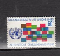NATIONS UNIS * YT N° 216 - New York -  VN Hauptquartier