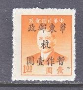 PRC  LIBERATED  AREA   EAST  CHINA  5 L 54  * - China