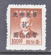 PRC  LIBERATED  AREA   EAST  CHINA  5 L 57  * - China