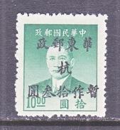PRC  LIBERATED  AREA   EAST  CHINA  5 L 59  * - China