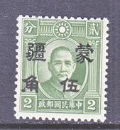 JAPANESE  OCCUP.    MENG CHIANG    2 N 116   * - 1941-45 Northern China