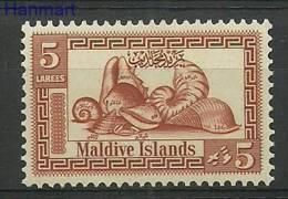 Maldives 1960 Mi 52 MNH -  Shells / Corals  ( LZS8 MLD52 ) - Coquillages