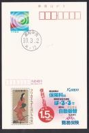 Japan Advertising Postcard Moronobu Painting Ukiyoe (jada9067) - Cartoline Postali