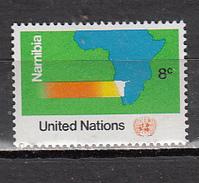 NATIONS UNIES * YT N° 233 - New York -  VN Hauptquartier