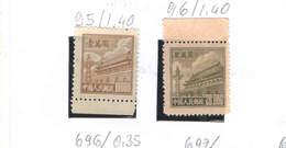 Cina Pop.1950/51 Porta Pace.  Scott.95/96 See Scan - 1949 - ... People's Republic