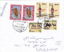 Sudan Com.cover 2001,franked Pair Fish Reval,Black Scarce+ 2 Diff 15 Dinars+pair 25 Din.scarceon Cover-Fine- Red.Pr.SKRI - Sudan (1954-...)