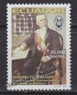 Ecuador - Equateur 2000 Yvert 1500, Centenary Of The National Music Conservatory - MNH - Ecuador