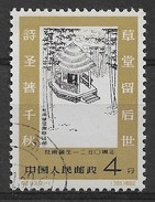 CHINE 1962 - Timbre N°1396 - Oblitéré - Gebraucht