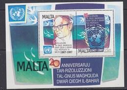 Malta 1987 United Nations Resolutiion On The Seabed  M/s ** Mnh (35230D) - Malta