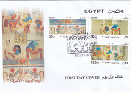 Egypt  2013, Post Day Compl.set 3 Stamps On Official FDC- Scarce - Nice Topical Cover- RED. PRI. Skrill Pay. - Egypt