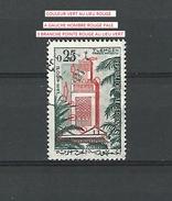 Variétés / Curiosités 1962 N° 366  TLEMCEN GRANDE MOSQUE   OBLIT - Algeria (1962-...)