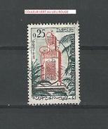 Variétés / Curiosités 1962 N° 366  TLEMCEN GRANDE MOSQUE ? . 6 . 1963  OBLIT - Algeria (1962-...)