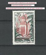 Variétés / Curiosités 1962 N° 366  TLEMCEN GRANDE MOSQUE    NEUF SENS GOMME - Algerien (1962-...)