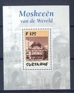 Mmv0946 ARCHITECTUUR GEBOUWEN MOSKEEËN ARCHITECTURE BUILDINGS MOSKEE MOSCHEEN SURINAME 1997 PF/MNH - Mezquitas Y Sinagogas
