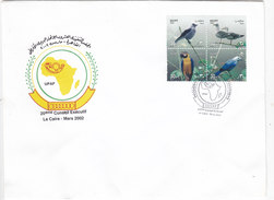 Egypt Birds Bkloc's Of 4 Of 2002, With SPECIAL RARE Cancellation,African Post, Very Limited Issue-scarce- Rdd.Pr.SKRILL - Egypt