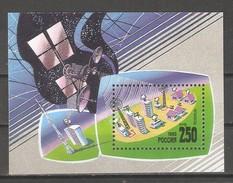 Russia 1993,Souvenir Sheet,Space Communication Satellite,Sc 6143,VF MNH** - Russia & USSR